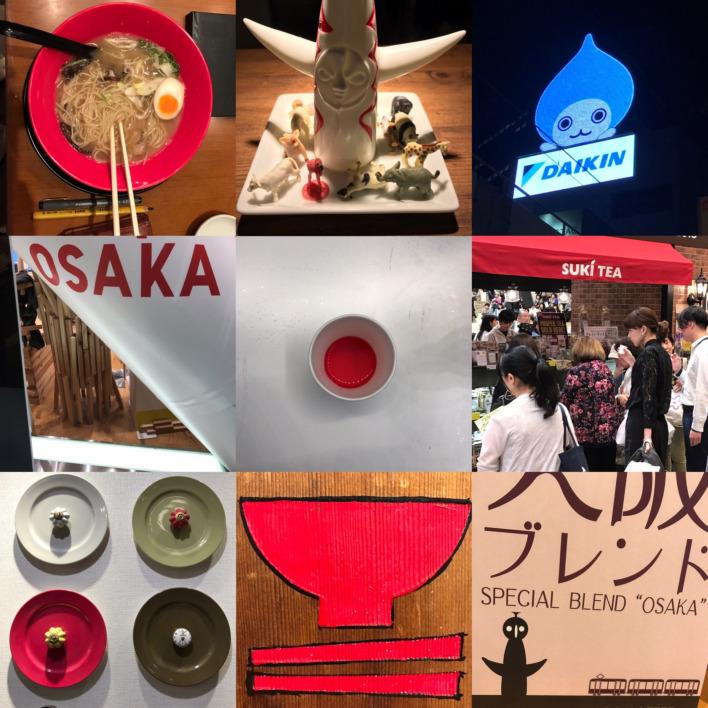 Oscar in Osaka